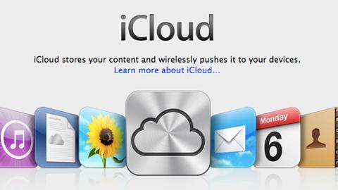 كيف تنشئ حساب iCloud