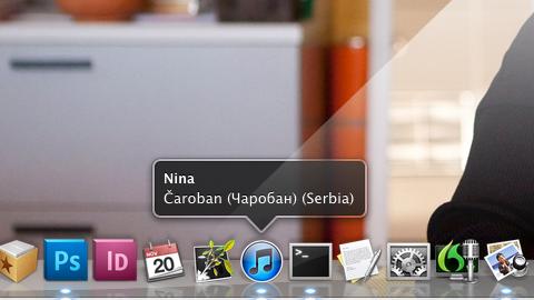 تفعيل iTunes Notification
