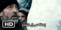 iMovie : إضافة نص + صورة + صوت (3)